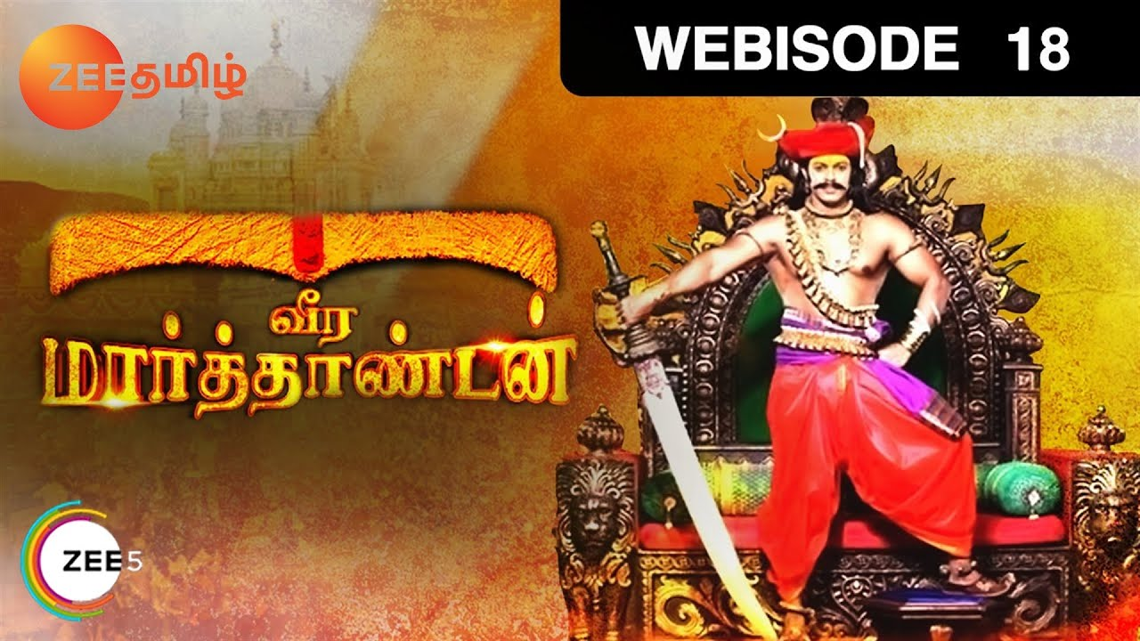 Veera Marthandan - Episode 18 - October 14, 2015 - Webisode