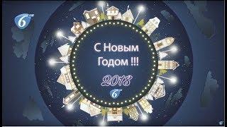 Поздравления от жителей г. Горловки
