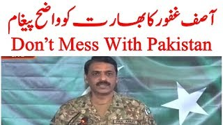 DG ISPR Asif Ghafoor Gives Important Message to Indian PM Modi