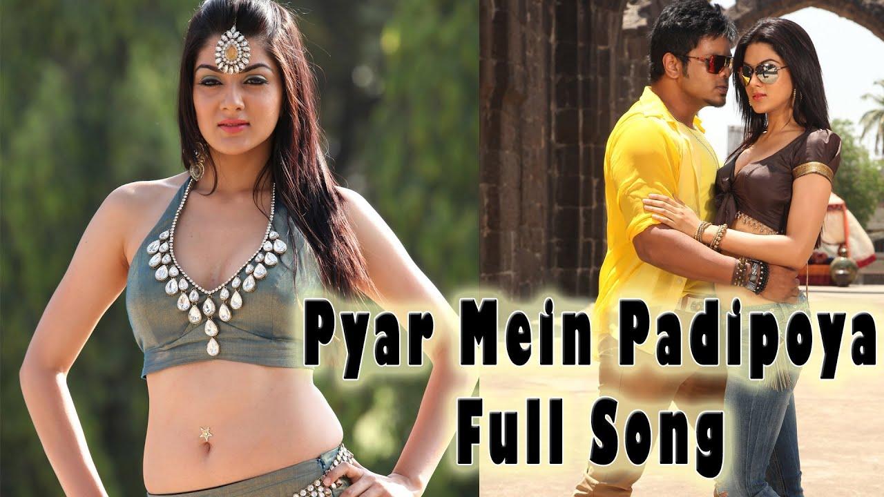 Pyar Mein Padipoyane Lyrics - Cast and Crew