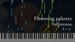 Flowering palettes - StPri [すとぷり] (Synthesia)
