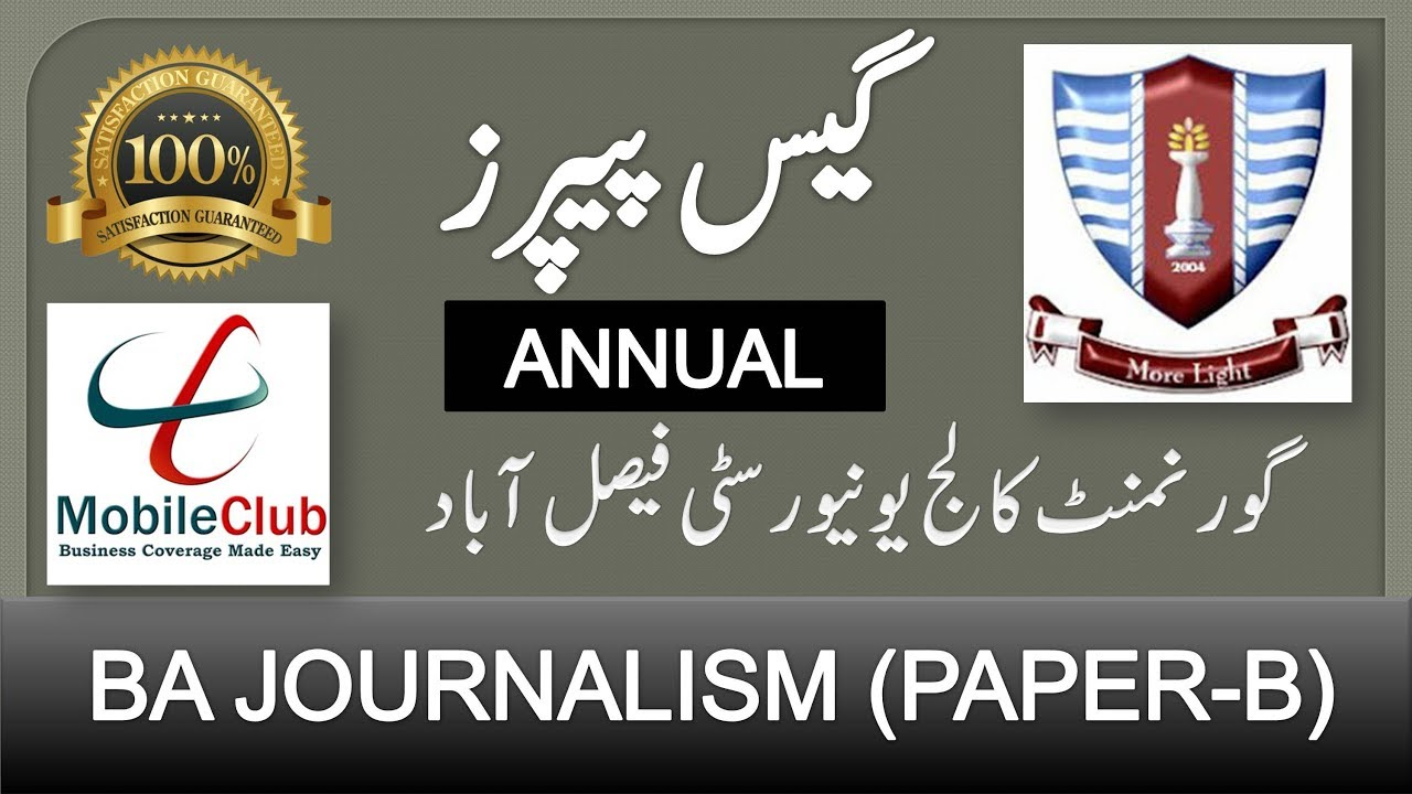 BA Journalism (Paper-B) Guess Papers GCUF Annual 2019