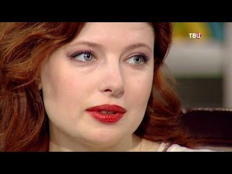 Эмилия Спивак. Мой герой