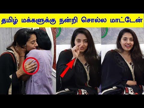 I do not thank to the Tamil people - Mumtaz video is viral   #BiggBoss2Tamil #Mumtaz #Kollywood