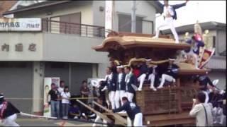 2010年10月11日信太・幸地区午後曳行~ラスト(八阪神社・竹内酒店前)