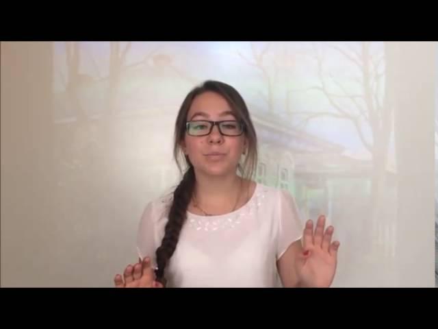 Арина Гизатуллина читает произведение «И снилося мне ...» (Бунин Иван Алексеевич)