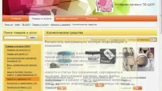 Prom.ua Сайт с арендной платой.flv(Сайт с арендной платой Если вам срочно нужен сайт, и вы не хотите тратить много времени и средств на его..., 2012-02-04T21:05:36.000Z)