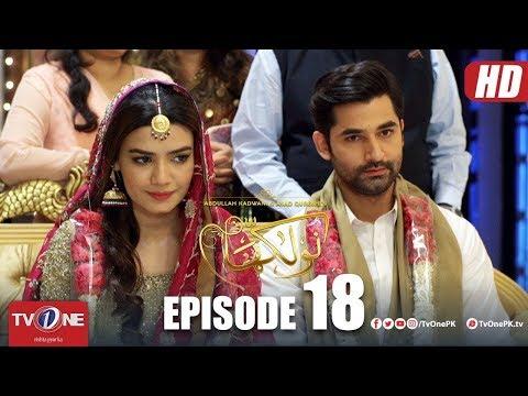 Naulakha   Episode 18   TV One Drama