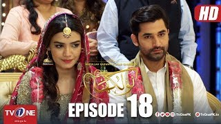 Naulakha | Episode 18 | TV One Drama