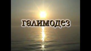 """Остров Змеиный ПЛ """"Щ-212"""" 2006 г"""