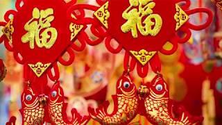Economic Chines New Year