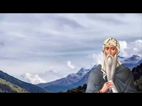Страх Божий есть начало добродетели. Исаак Сирин