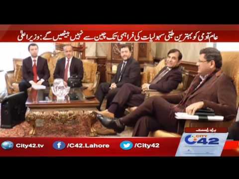 CM Punjab met the Turkish Health Ministry delegation