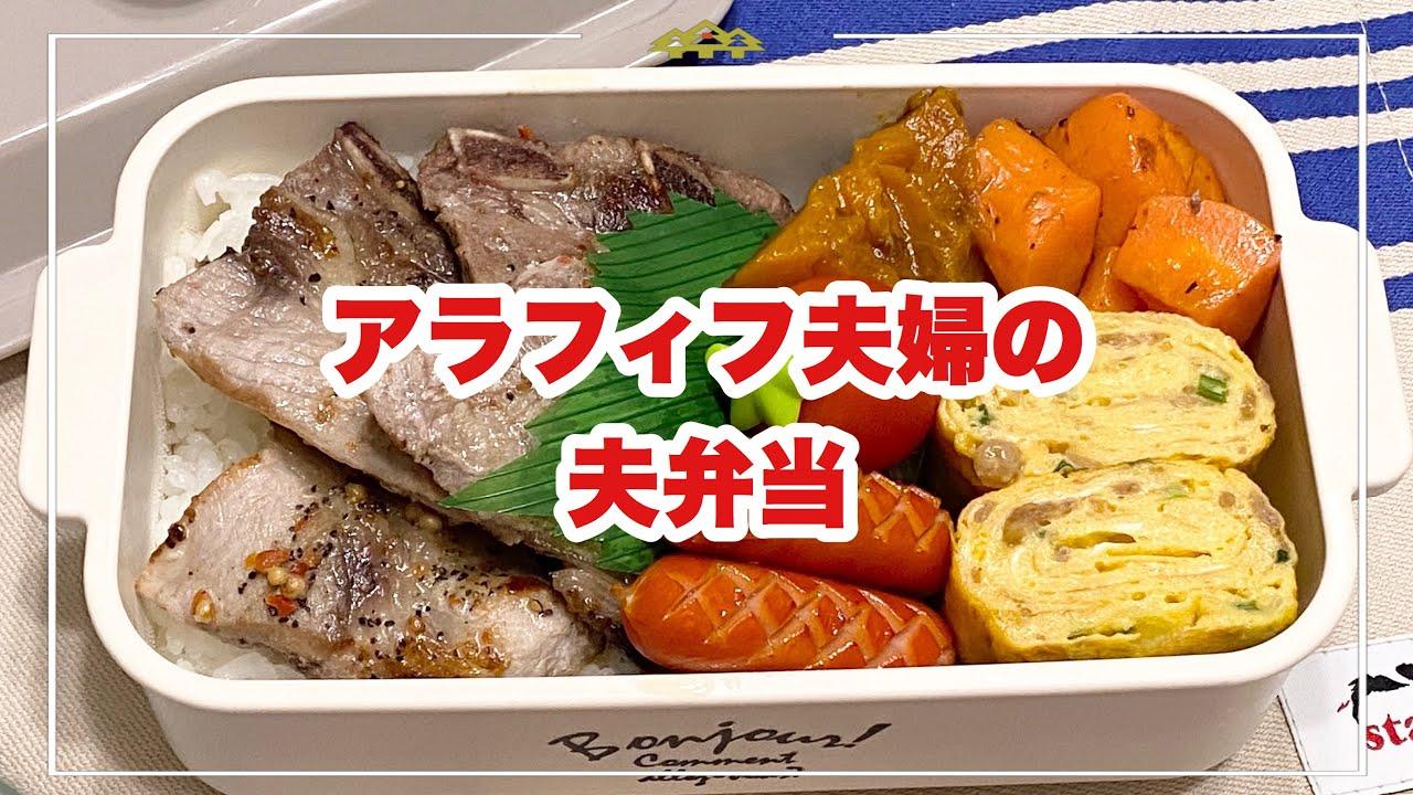 【お弁当】お弁当作り/bento/骨付きカルビ丼《アラフィフ旦那弁当》