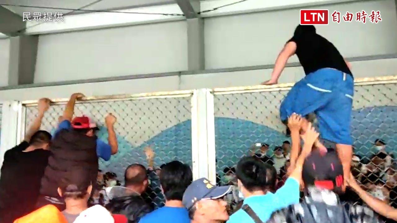 客輪優先疏運遊客 綠島人氣炸揚言封港︰他們是人我們就不是?(民眾提供)