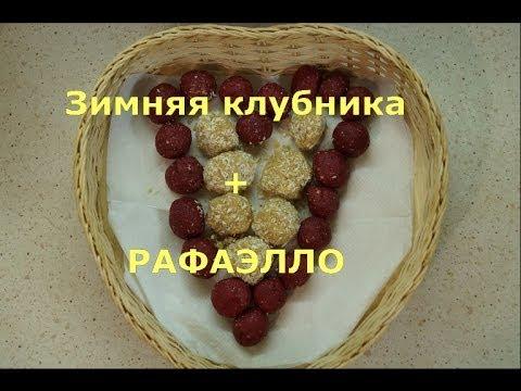 Яблочное печенье румяные щечки