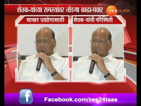 Ncp Chief | Sharad Pawar Writes Letter To Pm Modi On Sugar And Farmers Problem