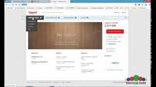 Как вставить плеер на сайт в Adobe Muse