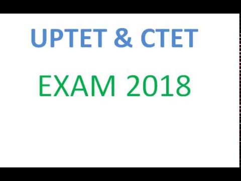 UPTET CTET EXAM 2018 JOIN WhatsApp Group