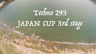 2014 テクノ293ジャパンカップ