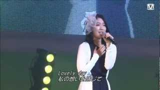 Video Park Shin Hye - Lovely Day (Japanese hard subtitle) (1st fan meeting in Japan) download MP3, 3GP, MP4, WEBM, AVI, FLV Juli 2018