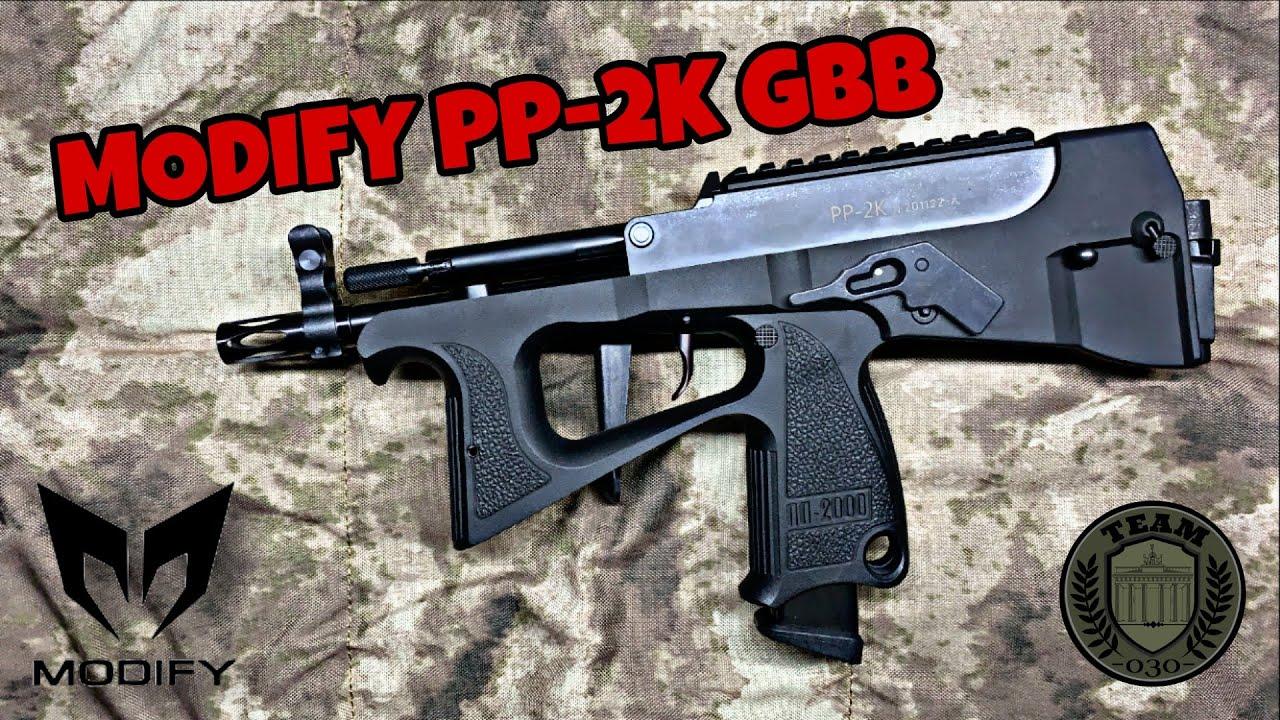 MODIFY PP-2K/PP2000 GBB SMG