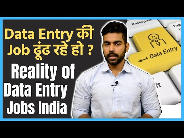 Data Entry Jobs India | Online Tying Jobs | Reality | Must Watch | Digitize India Platform
