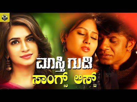Maasti Gudi Kannada Movie Songs List - Duniya Vijay, Amulya, Kriti Kharbanda   New Kannada Movie