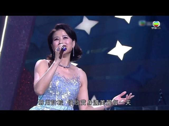 我不是歌手 | 黎燕珊 - 漫步人生路