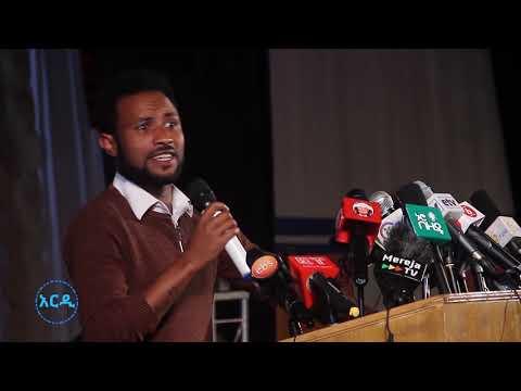 ኮሜዲያን አዝመራው ለጃዋር መሃመድ ልክ ልኩን ነገረው!  Comedian Azemerawu   Ethiopia