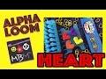 Rainbow Loom Alpha Loom Heart Charm