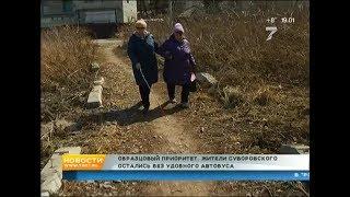Из-за жителей «Образцово» инвалиды соседнего поселка остались без удобного автобуса