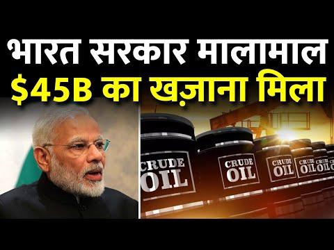 Indian Govt Earned Massive 45 Billion Dollars