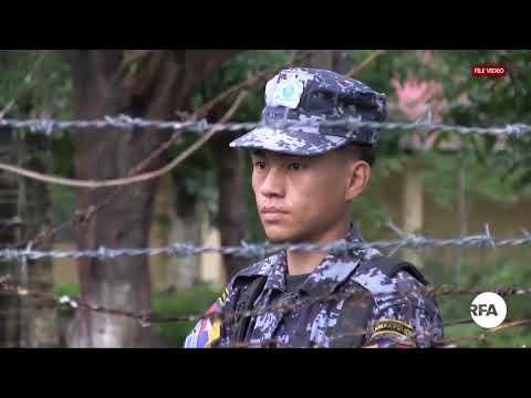 Lower House Motion on Northern Rakhine State