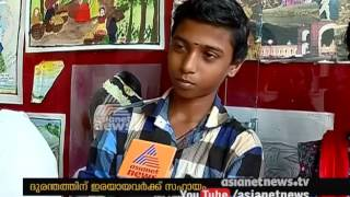 Trivandrum Medical College Alumni Association gives financial Aid for Puttingal fire tragedy victims