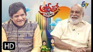 Alitho Saradaga | K. Raghavendra Rao | 28th October 2019 | Part 1 |  (Director) | ETV Telugu