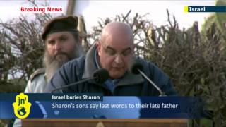 Ariel Sharon Funeral: Burial service for iconic former Israeli PM and military leader Ariel Sharon