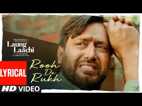 Rooh De Rukh: Laung Laachi (Lyrical) Prabh Gill, Ammy Virk, Neeru Bajwa | Latest Punjabi Movie