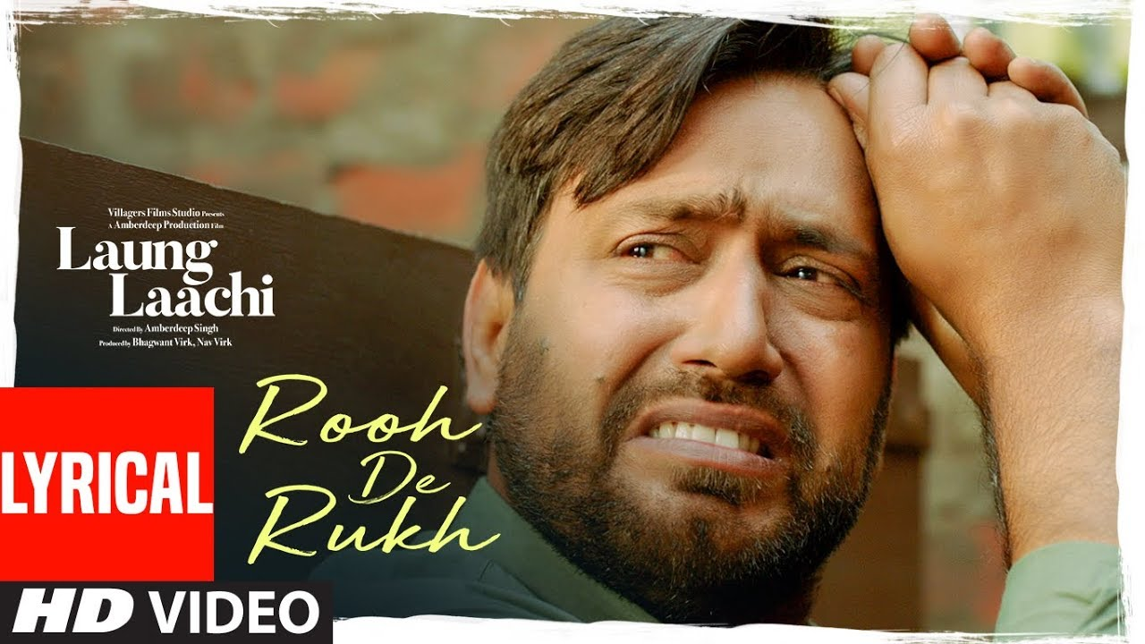 Rooh De Rukh: Laung Laachi (Lyrical) Prabh Gill, Ammy Virk, Neeru Bajwa | Latest Punjabi Movie #1