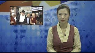 《本週西藏》 第42期  2017年8月18日