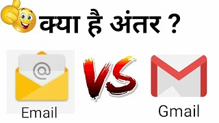 What is the difference between Email and Gmail By YI TECHNICAL
