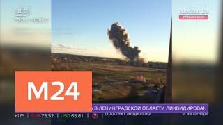 """Очевидцы рассказали о взрыве на заводе """"Авангард"""" - Москва 24"""