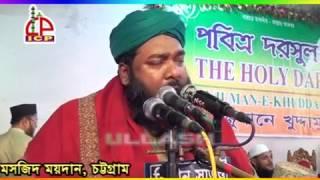Video Bangla Waz By Allama hassan reja kderi.ullash icp.01711263461 download MP3, 3GP, MP4, WEBM, AVI, FLV Juli 2018