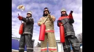 видео Обслуживание огнетушителей