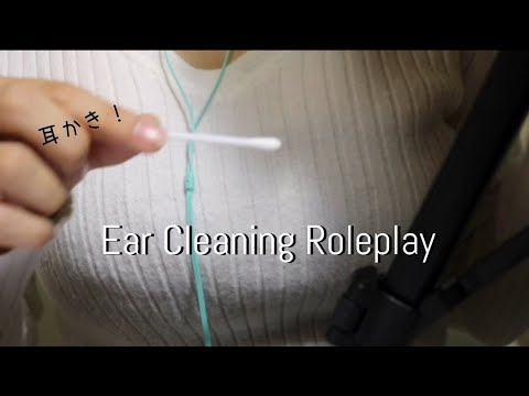 Asmr twin ear cleaning ear oil massage ear brushing ear tapping and tingly sounds - 2 9