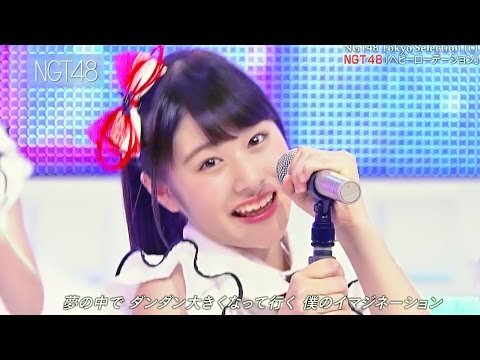 "【Full HD 60fps】 NGT48 ヘビーローテーション (2015.11.14) ""Heavy Rotation"""