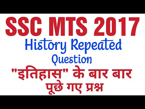 SSC MTS 2017 || HISTORY MOST IMPORTANT And Repeated QUESTIONS FOR 9 OCT TO 31 OCT