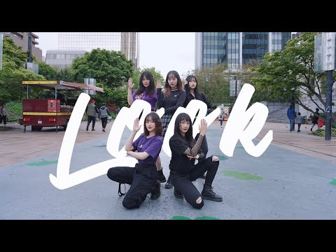 [KPOP IN PUBLIC]Red Velvet레드벨벳 - Look봐 Dance Cover By Channel II | Vancouver Kpop