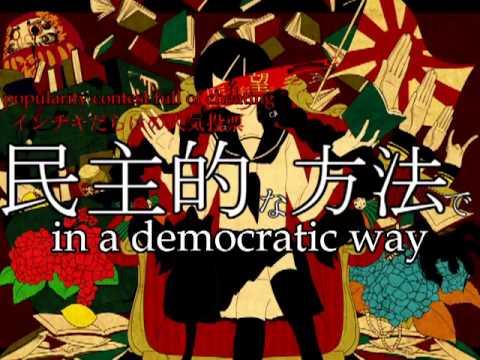 [Eng Sub] Literature Girl Insane [Karasuyasabou feat. Kagamine Rin]