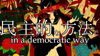 Repeat youtube video [Eng Sub] Literature Girl Insane [Karasuyasabou feat. Kagamine Rin]